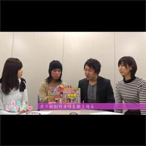 第63回/奈良崎コロスケとピヨ☆本で振り返るオリ術創刊時。