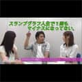 第76回/スロ術の看板ライター・ワサビ登場!!