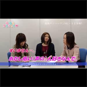 第30回/関西ナンバーワン女性MC・りま登場!