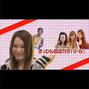 名作動画レビュー「すっぴん回避ガチバトル」