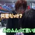 名作動画レビュー「1パチタッグ王座決定戦」