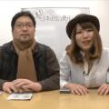 名作動画レビュー「裏‼ 日本全国パチンコ便り」