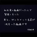 名作動画レビュー「1年ぱち組万発先生」