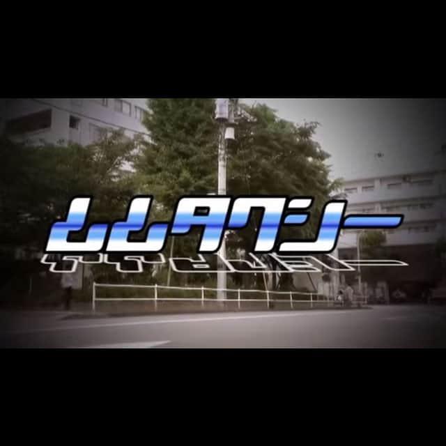 名作動画レビュー「ムムタクシー」