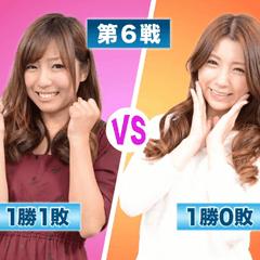 スロガイ女子リーグ!! 河原みのり vs サワ・ミオリ(前編)