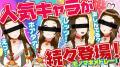 【ラオウザルバ綾波和田アキ子?】無茶振り!即興!モノマネメドレー【61恋チャン】