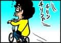 第16話 自転車に乗って