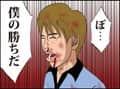 第13話 諸刃の剣
