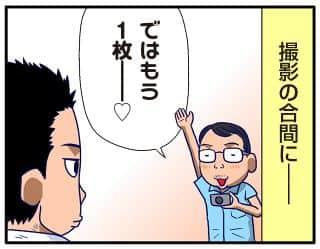 第139話 すでに…Part2(コロナ慎児)