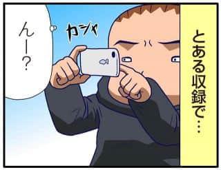 第165話 判断基準(マエダ)