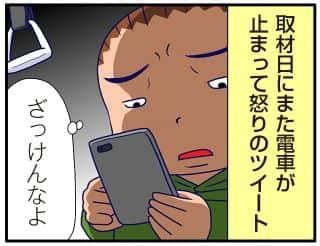 第126話 教育(ゴトロニ)