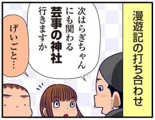 第216話 通常営業(工藤らぎ)