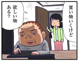 第133話 素直(ケツノ少年)