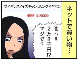 第210話 Re:ゼ論(橘リノ)