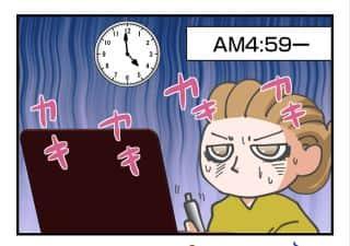 刀剣乱舞 〜演習〜