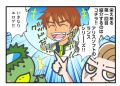 ランス〜アリスソフト〜