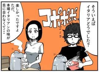 やっぱり日本が好き