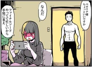 第98話●闇