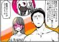 第74話●マスクの可能性