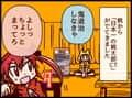 第47話 昔話シリーズ 桃太郎VS鬼