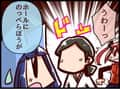 第45話 妖怪シリーズ のっぺらぼう襲来