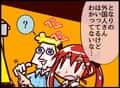 第7話 スガちゃん バイリンガル