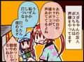 第11話 スガちゃん埋まるちゃん