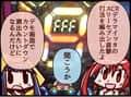 第53話 CRデラマイッタ スリーセブン直撃打法