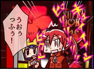 第43話 not ケツ but シリ