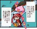 第46話 昔話シリーズ 桃太郎