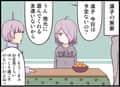【お正月特別編】今年も何卒!
