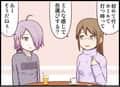 第69話 シチュエーションQ!