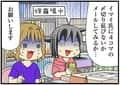 第60話 仕事のやり取り カワサキ編