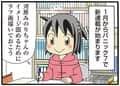 第74話 モッくんの編集魂