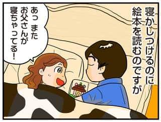 バイソン松本④