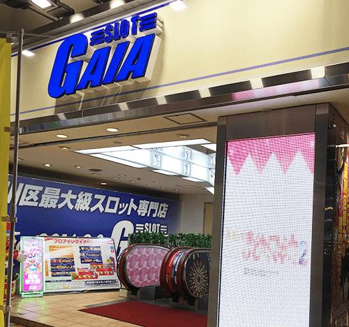 【女子力宣言取材!】10/21 ガイア五反田店様