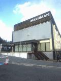 2018/1/27 マルマン吉野店様 来店レポート