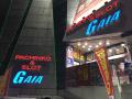 2017/11/13 ガイアネクスト行徳店様 来店レポート