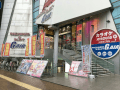 2017/10/13 ガイアネクスト行徳店様 来店レポート
