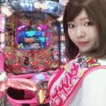 2018/6/2 ゾーン向陽台店様 来店レポート
