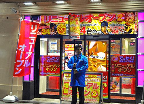 【女子力宣言取材!】10/28 ガイア渋谷駅前店様