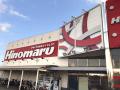 【女子力宣言取材!】5/5 日の丸パチンコ辰巳店様