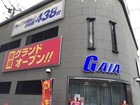 【取材レポート】ガイア大島店様