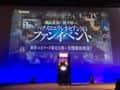 【取材レポート】「パチスロエウレカセブンAO」導入直前ファンイベント