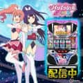 【PC】『パチスロツインエンジェルBREAK』登場!