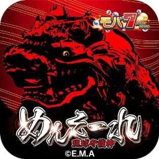 iOS版向け「めんそーれ-30 琉球守護神 オリジナルVer」を配信!