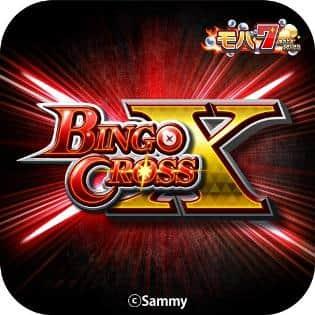 JANQアプリ第二弾!「BINGO CROSS」がモバ7に登場!!