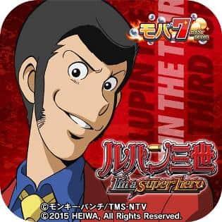 iOS版「モバ7」で「CRルパン三世~I'm a super hero~」を配信
