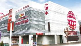北海道 イーグルスタジオ東苗穂店 札幌市東区東苗穂2条 外観写真