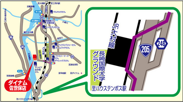 長崎県 ダイナム佐世保店 佐世保市広田 案内図